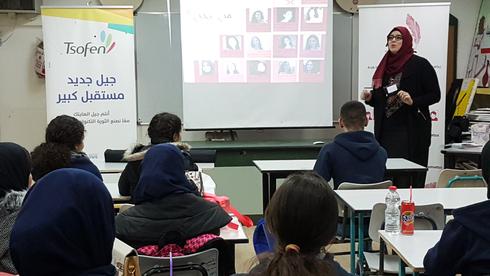 La ONG Tsofen enseña informática a miembros de la comunidad árabe.