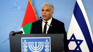 Lapid durante la inauguración de la nueva embajada Israel en los Emiratos.