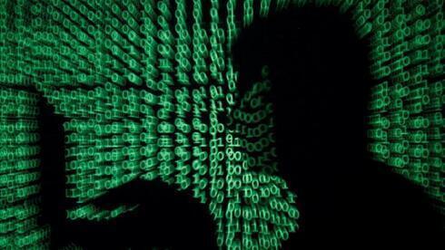Foto de ilustración del delito cibernético.