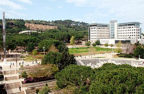 El instituto Technion, en Haifa.