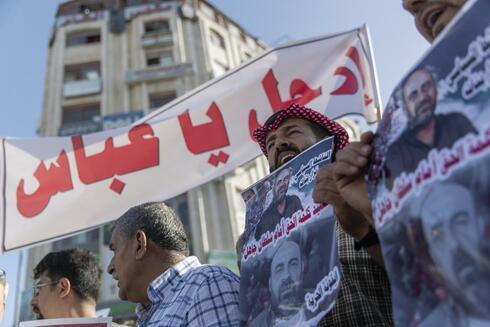 Palestinos protestan por la muerte de Nizar Banat.