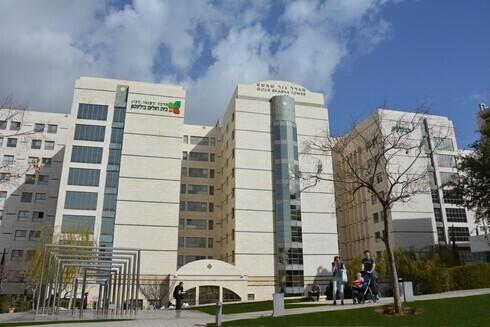Centro Médico Rabin, en Petah Tikva.