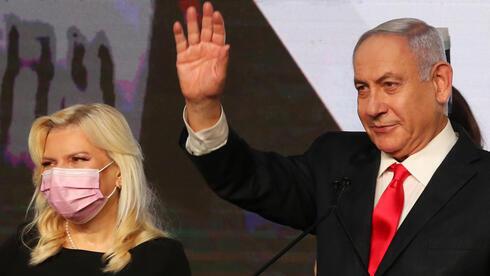 El líder de la oposición, Benjamín Netanyahu, y su esposa Sara.