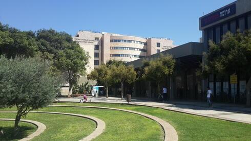 Centro Médico Sheba