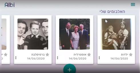 La interfaz de la aplicación muestra recuerdos relevantes para la persona.