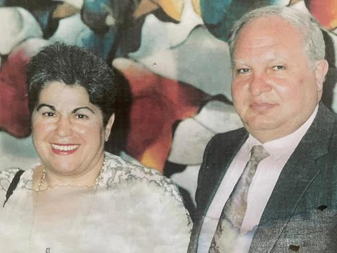 Yitzhak y Rachel, un matrimonio de 67 años que falleció con días de diferencia.
