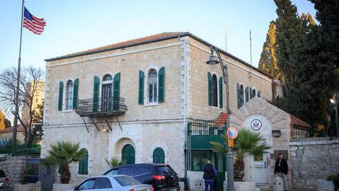 Consulado de Estados Unidos para los palestinos en Jerusalem en el año 2018.