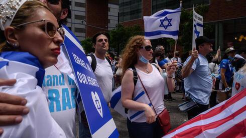 Manifestantes a favor de Israel asisten a una manifestación contra el antisemitismo en Manhattan, en mayo de 2021.