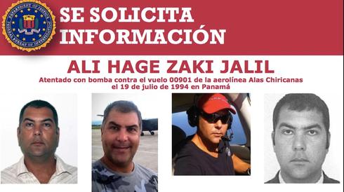 Alí Zaki Jalil, el principal sospechoso del ataque sigue siendo buscado por las autoridades.