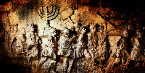 Grabado sobre el exilio de los judíos tras la destrucción del Templo.
