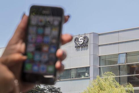 Sede de la empresa israelí que comercializa el programa Pegasus, NSO Group, en Herzliya, cerca de Tel Aviv.