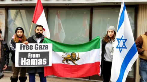 Iraníes muestran su apoyo a Israel en las redes sociales.