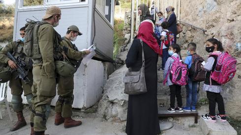 Soldados FDI Palestinos