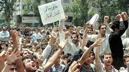 Las protestas estudiantiles de 1999 en Irán.