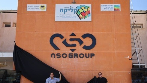 Las oficinas del Grupo NSO.