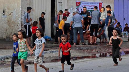 Gaza Niños Sacrificio