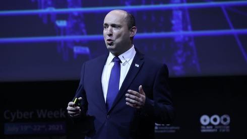 Bennett durante una conferencia en la Universidad de Tel Aviv por la semana de la informática.