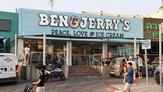 Tienda de la fábrica de helados de Ben & Jerry's en Yavne, Israel.