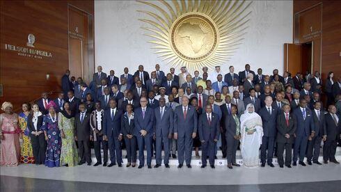 Líderes africanos posan durante la última cumbre de la Unión Africana.