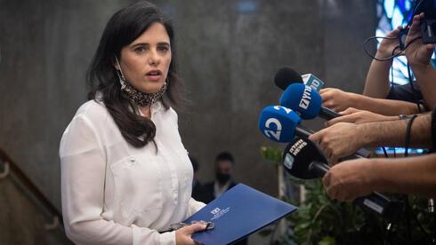 Ayelet Shaked, ministra del Interior.
