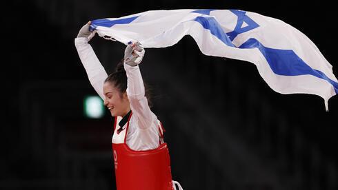 Avishag Semberg celebrando su victoria por la medalla de bronce.