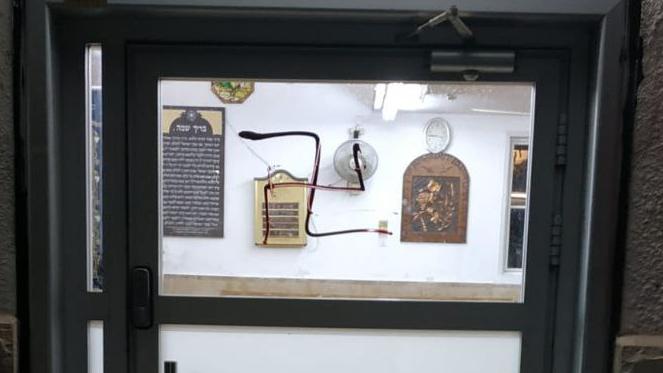 Vandalismo en la sinagoga de sobrevivientes del Holocausto en Bnei Brak.