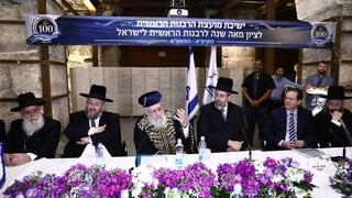 Archivo: Consejo Rabínico de Israel junto al presidente Isaac Herzog.