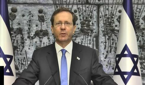 Isaac Herzog, presidente de Israel.