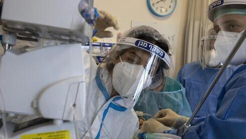 Médicos de la sala de coronavirus del Centro Médico Hadassah.