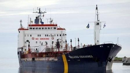 El barco Asphalt Princess.