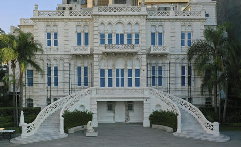 a fachada del Museo Sursock fue reconstruida.