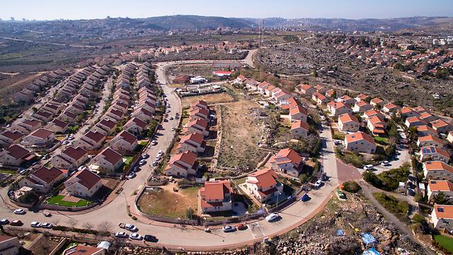 Asentamiento Ofra.