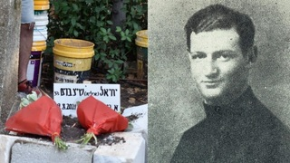 La nueva tumba de Yechiel Sheinbaum, muerto en 1943 en el gueto de Vilna.