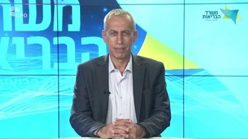El director general del Ministerio de Salud de Israel, Nachman Ash, durante una rueda de prensa.