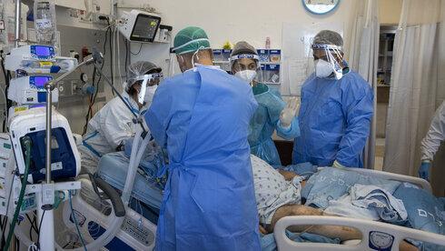 Sala de COVID-19 en el Centro Médico Hadassah en Jerusalem.