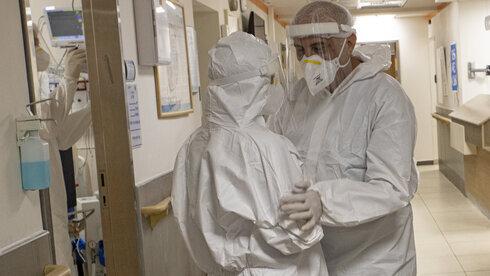 Personal de salud en el Centro Médico HaEmek en Afula.