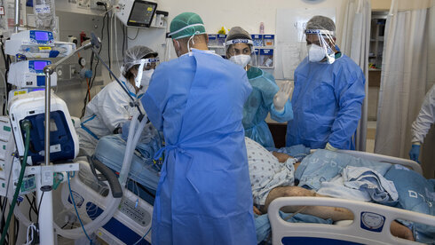 Sala de COVID-19 en el Centro Médico Hadassah.