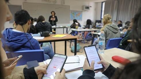Estudiantes de secundaria israelíes en una clase avanzada de matemáticas.