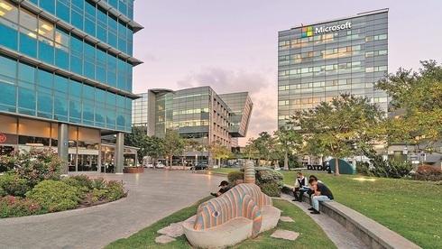 Las oficinas de Microsoft en la zona de alta tecnología de Herzliya.
