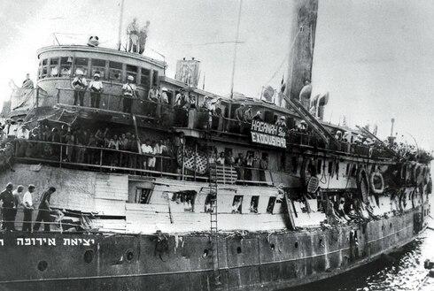"Barco ""Exodus 1947""."
