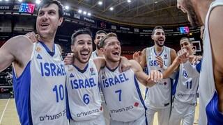 La selección israelí de baloncesto busca clasificar a la Copa del Mundo 2023.