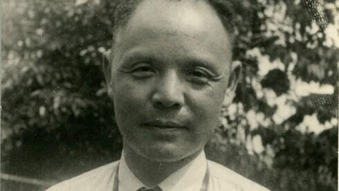 Feng Shan Ho.