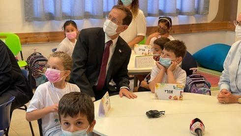 El presidente Isaac Herzog visita una escuela de Modiin el primer día de clases.