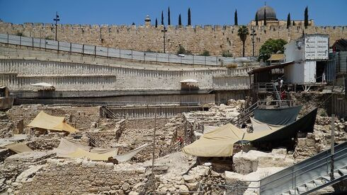 Sitio arqueológico de Ciudad de David.