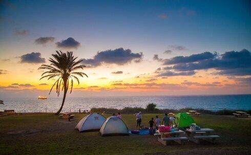 Parque Nacional Ashkelon.