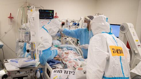 Sala de COVID del Centro Médico Shaare Zedek.