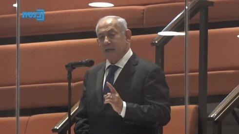 El líder de la oposición Benjamin Netanyahu.
