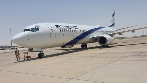 Vuelo de El Al a Abu Dhabi, Emiratos Árabes Unidos.
