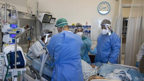 Sala COVID en el Centro Médico Hadassah en Jerusalem.