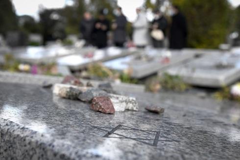 Se registró un nuevo acto de vandalismo en el cementerio de Tablada